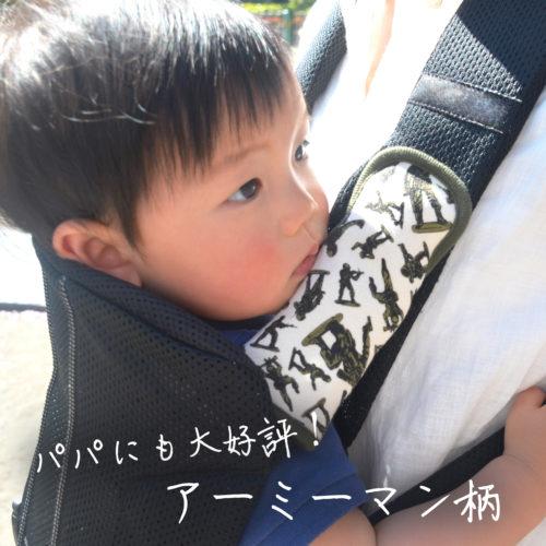 koukoku_ carousel_miroir_baby_B_3