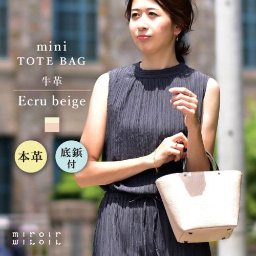 minitote_l_ecrbge_1