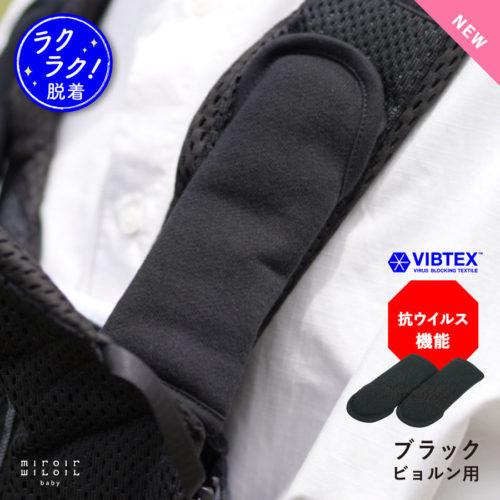 vtx_cvr_b__bk_1